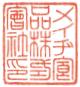 メイヂ食品株式会社