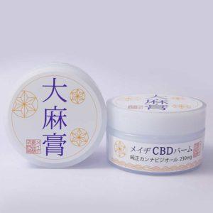 CBDオイルを含んだメイヂCBDバーム大麻膏の商品画像